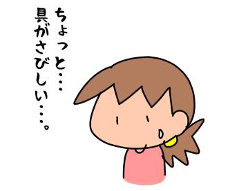f:id:k9352009:20201125123503p:plain