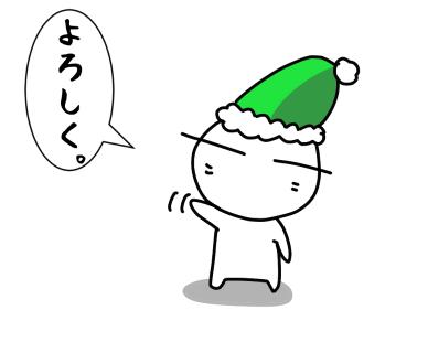 f:id:k9352009:20201127114244p:plain