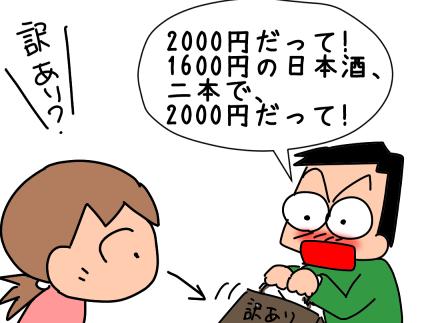 f:id:k9352009:20210120115005p:plain