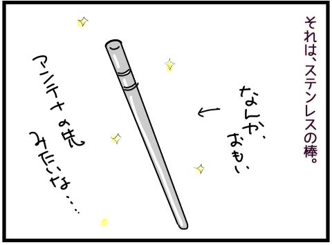 f:id:k9352009:20210212115348p:plain