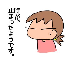f:id:k9352009:20210311100016p:plain