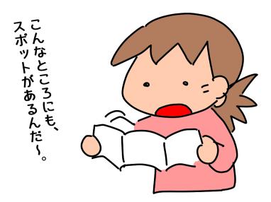 f:id:k9352009:20210401110448p:plain