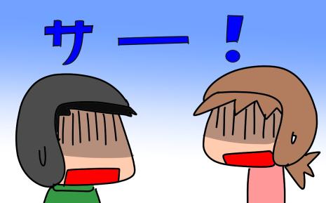 f:id:k9352009:20210430123536p:plain
