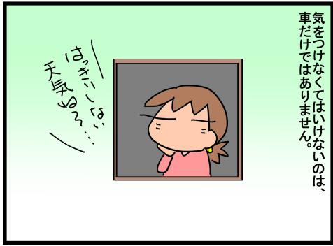 f:id:k9352009:20210524123226p:plain