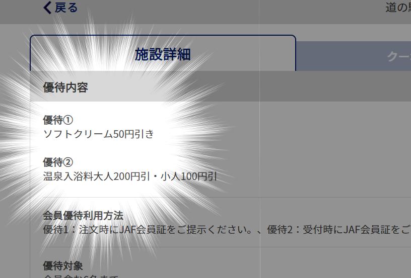 f:id:k9352009:20210904110246p:plain