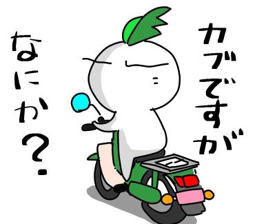f:id:k9352009:20210907100640p:plain