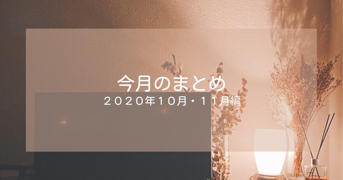 f:id:k___arg:20210710081545p:plain