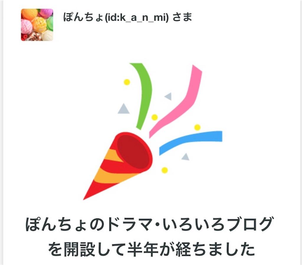 f:id:k_a_n_mi:20190124170354j:image