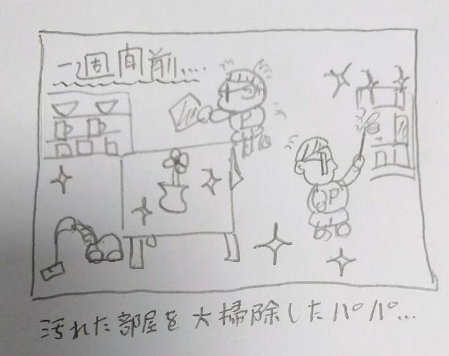 f:id:k_ai_2501:20170117223457j:image