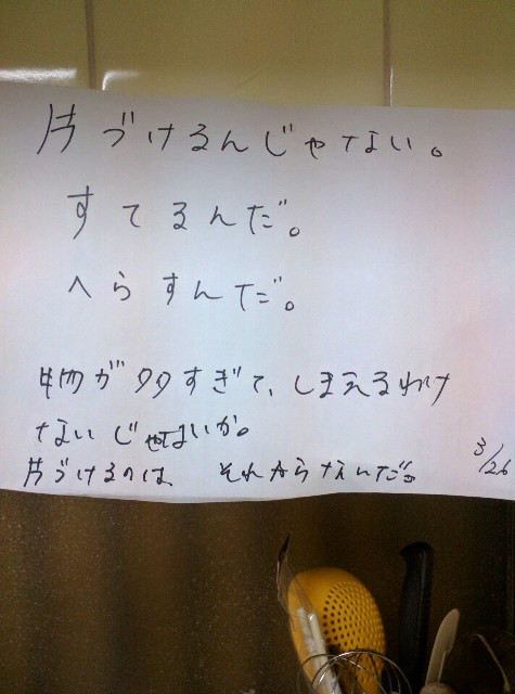 f:id:k_ai_2501:20170330201432j:image
