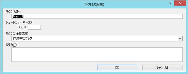 f:id:k_create:20180924020411p:plain