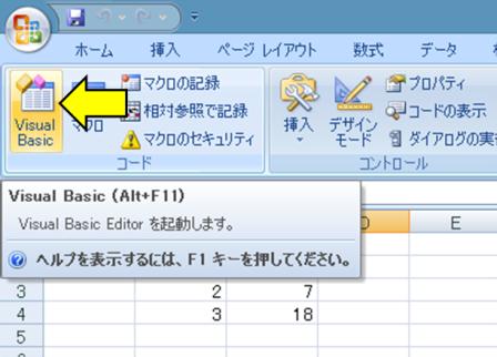 f:id:k_create:20180924020458p:plain