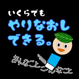 f:id:k_create:20181109211652p:plain