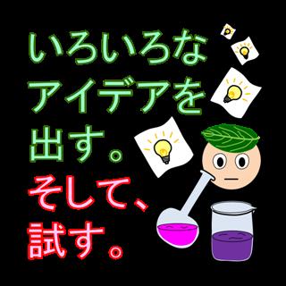 f:id:k_create:20181109211704p:plain