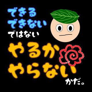 f:id:k_create:20181109211710p:plain