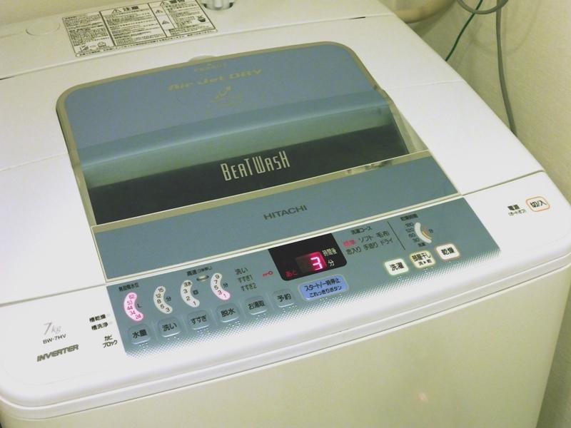 日立全自動洗濯機(BW-7HV/2008年製)