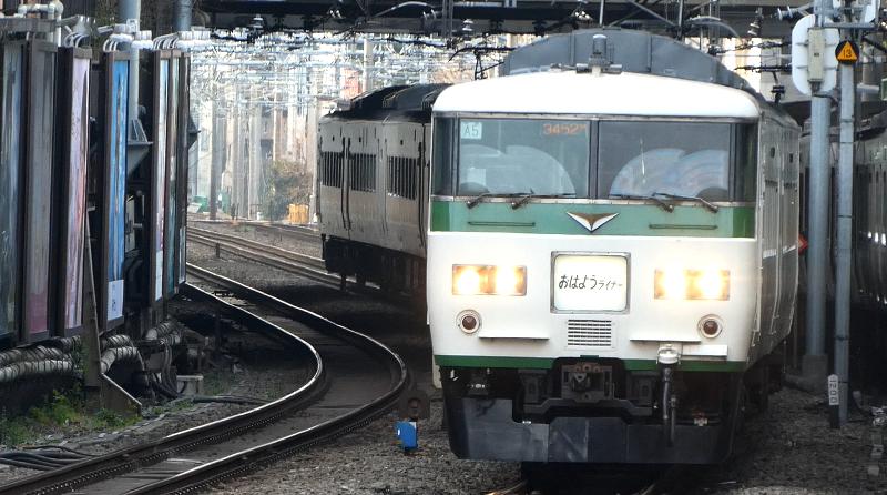 185系おはようライナー新宿