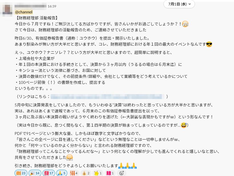 f:id:k_fushimi:20201014205132p:plain