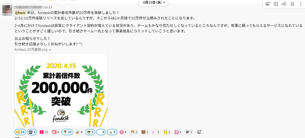 f:id:k_fushimi:20201014205137p:plain