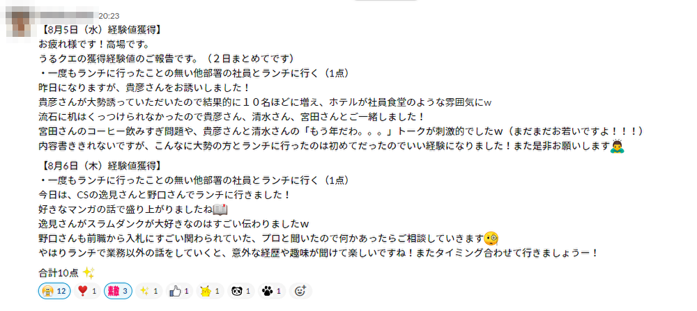 f:id:k_fushimi:20201021184307p:plain