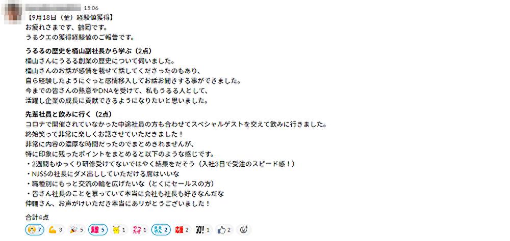 f:id:k_fushimi:20201021184311p:plain