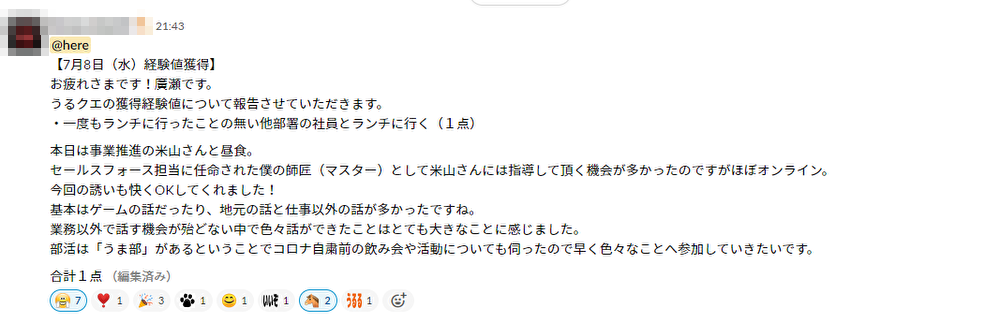 f:id:k_fushimi:20201021184320p:plain