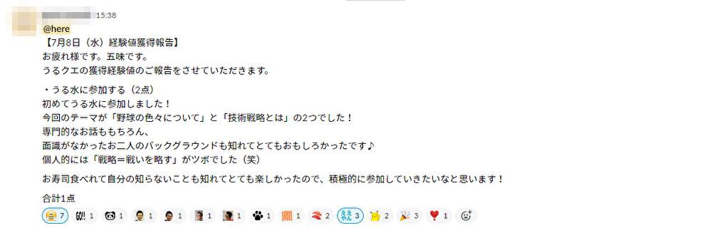 f:id:k_fushimi:20201021200835p:plain