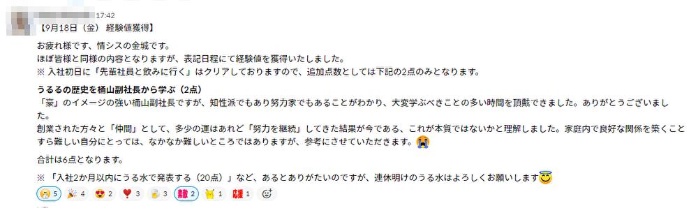 f:id:k_fushimi:20201021211045p:plain