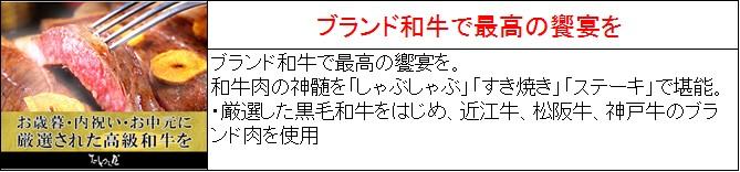 f:id:k_gurume:20161011172740j:plain