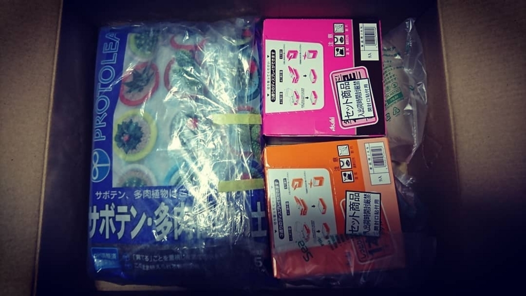 f:id:k_hirosuke:20180516181135j:plain