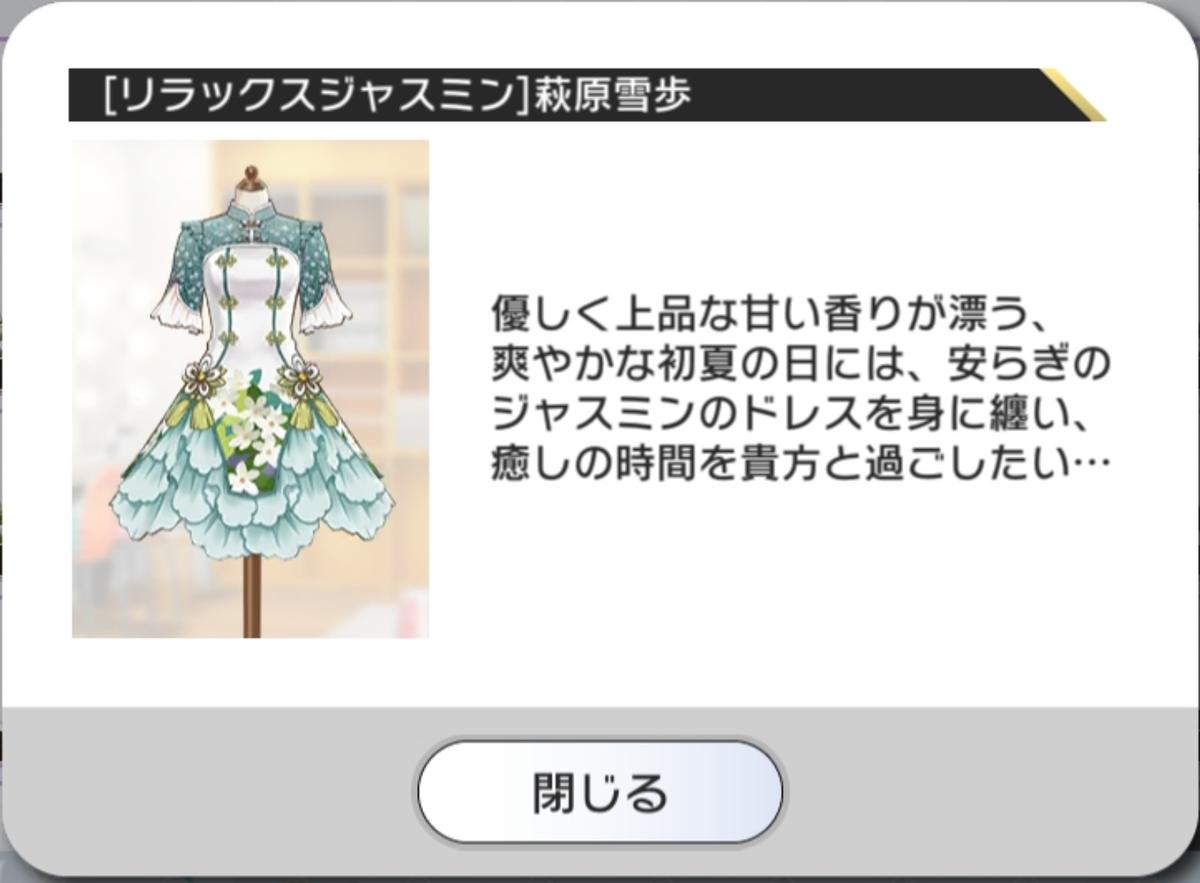 f:id:k_hirosuke:20190504232105j:plain