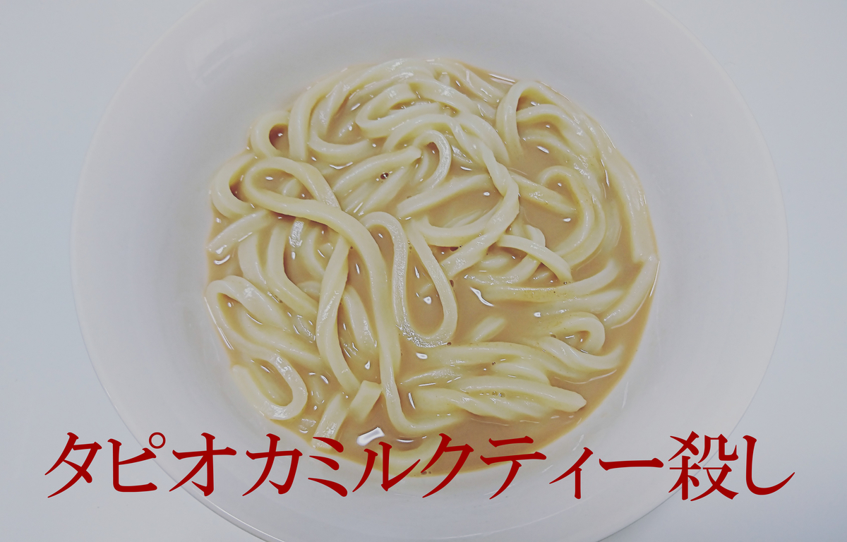 f:id:k_hirosuke:20190513184324j:plain