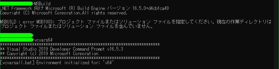 f:id:k_hiroyuki:20200531123446j:plain