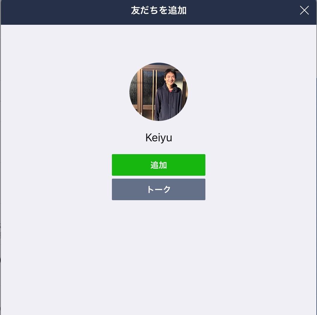 f:id:k_john_player_special_u:20190408121227j:image