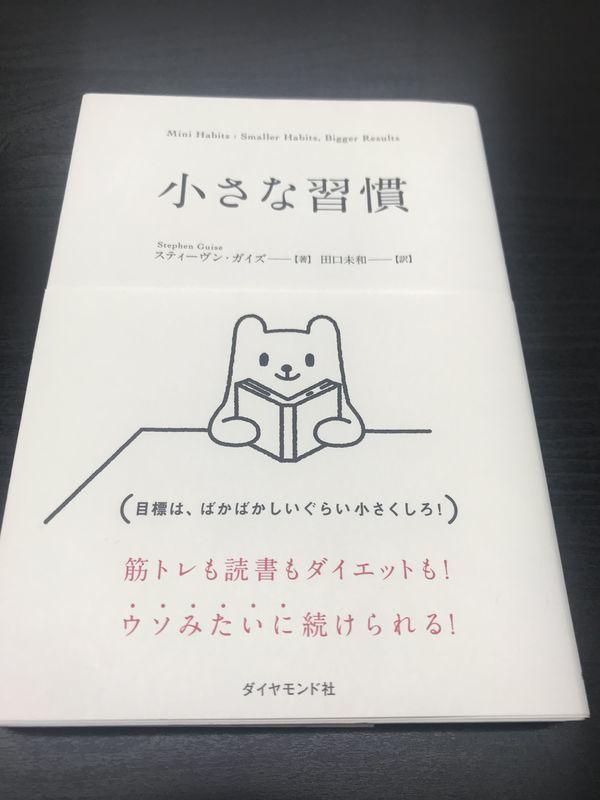 f:id:k_k_azuki:20200708150120j:plain