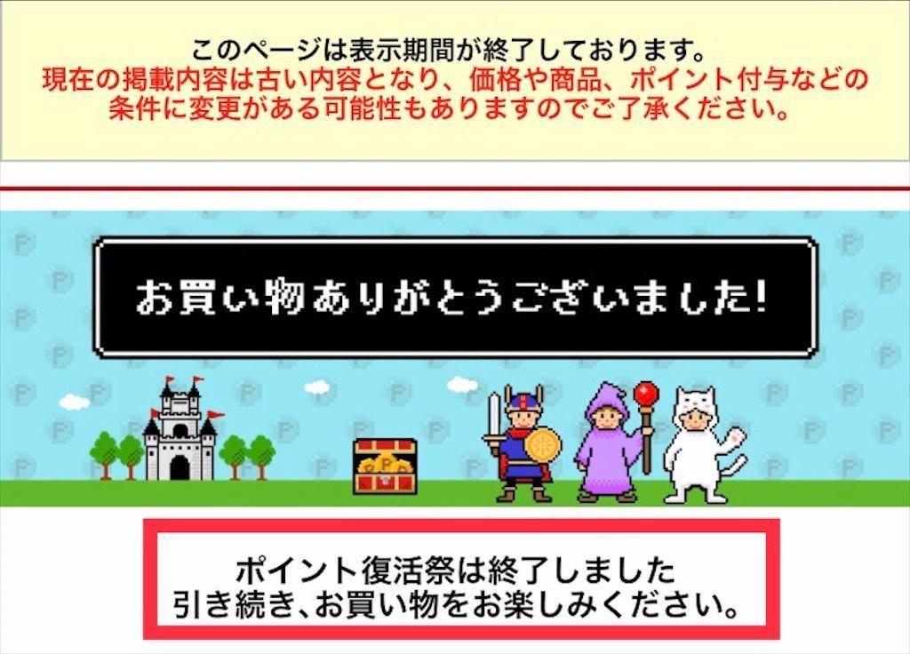 f:id:k_k_azuki:20200906194503j:image