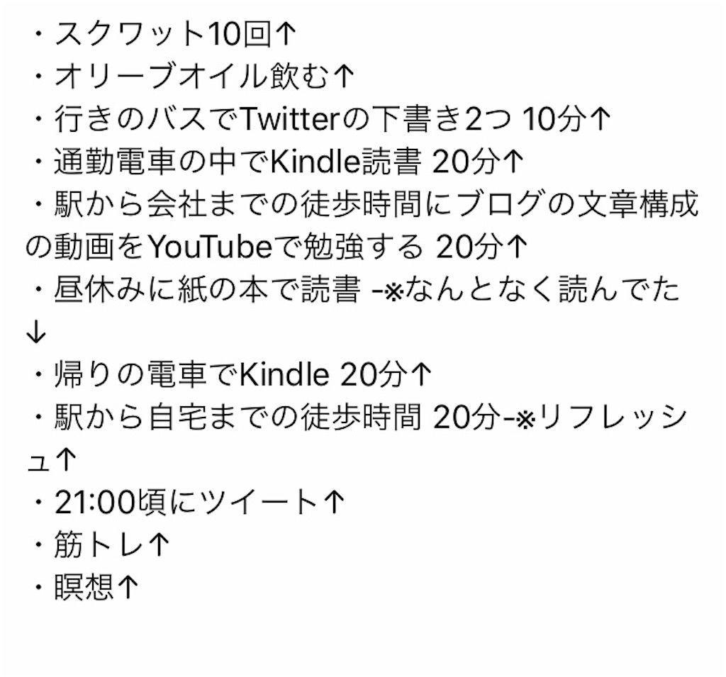 f:id:k_k_azuki:20200923202946j:image
