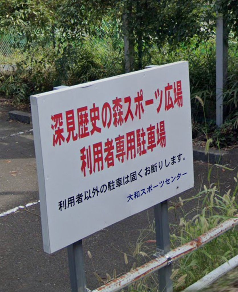 f:id:k_k_azuki:20210215143500j:image