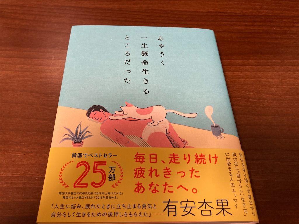 f:id:k_k_azuki:20210526200806j:plain