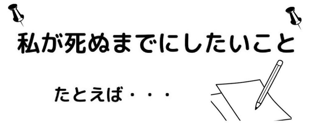 f:id:k_k_azuki:20210602103150j:image