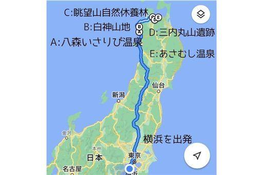 f:id:k_k_azuki:20210830203717j:plain