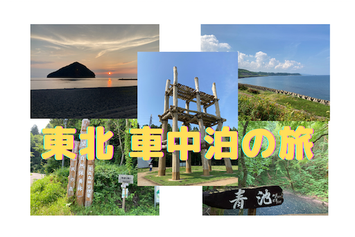 f:id:k_k_azuki:20210831203334p:image