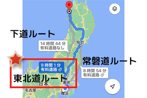 f:id:k_k_azuki:20210901154152p:plain