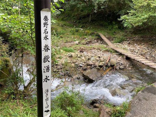f:id:k_k_azuki:20210903091348j:image