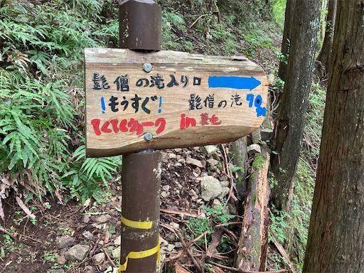 f:id:k_k_azuki:20210903091930j:plain