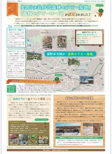 f:id:k_k_azuki:20210907135850j:plain