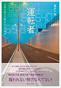 f:id:k_k_azuki:20210916103850j:plain