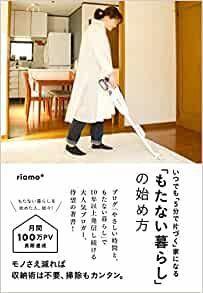 f:id:k_k_azuki:20210917094945j:plain