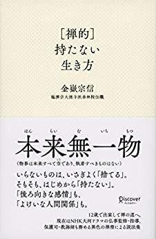 f:id:k_k_azuki:20210922110305j:plain