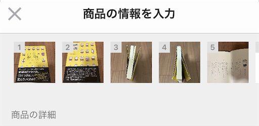 f:id:k_k_azuki:20211008144023j:image